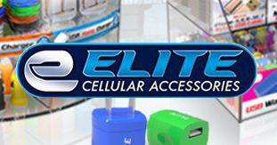 cst-technology-solutions-elite-cellular-success-story-inset